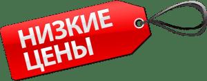 Цена на контрольные, курсовые, дипломные работы в Донецке, ДНР