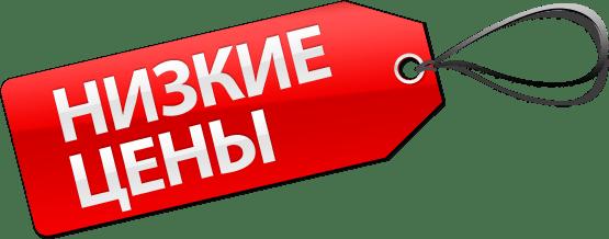 Дипломные работы в Харькове на заказ Курсовые контрольные  Цена на контрольные курсовые дипломные работы в Харькове