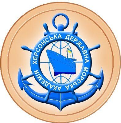 Херсонская государственная морская академия