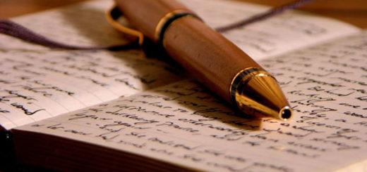 Как можно написать конспект от руки при помощи редактора Ворд?