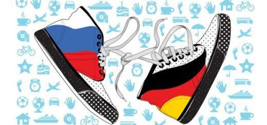 Программы международного обмена студентами между Германией и Россией.
