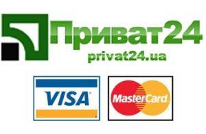 Цена на дипломные, курсовые, контрольные работы в Кропивницком (Кировограде)