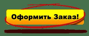 Дипломные, курсовые, контрольные работы в Чернигове