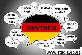 Контрольные работы по немецкому языку на заказ