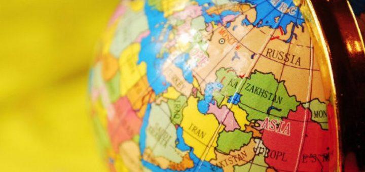 помощь студентам по географии