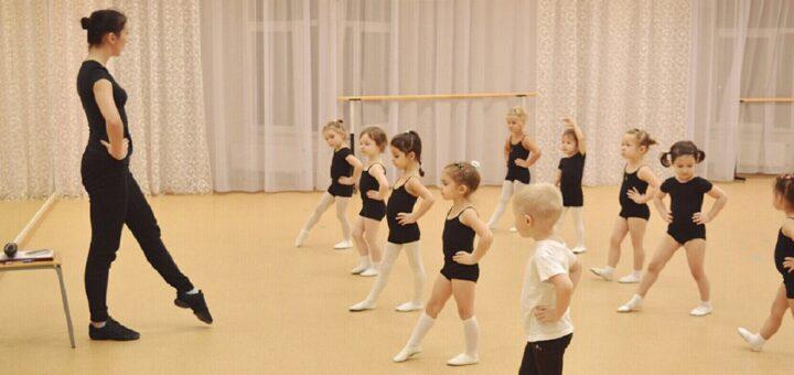Методика преподавания хореографии