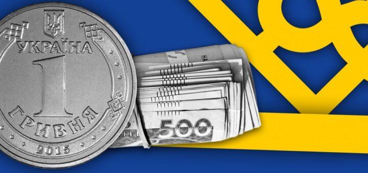 Заказ курсовой работы по экономике Украины