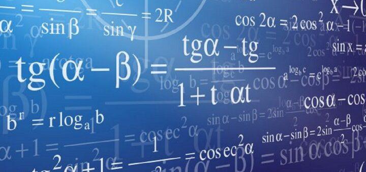 Заказать дипломную работу по математике
