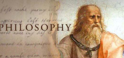 Заказать диплом по философии