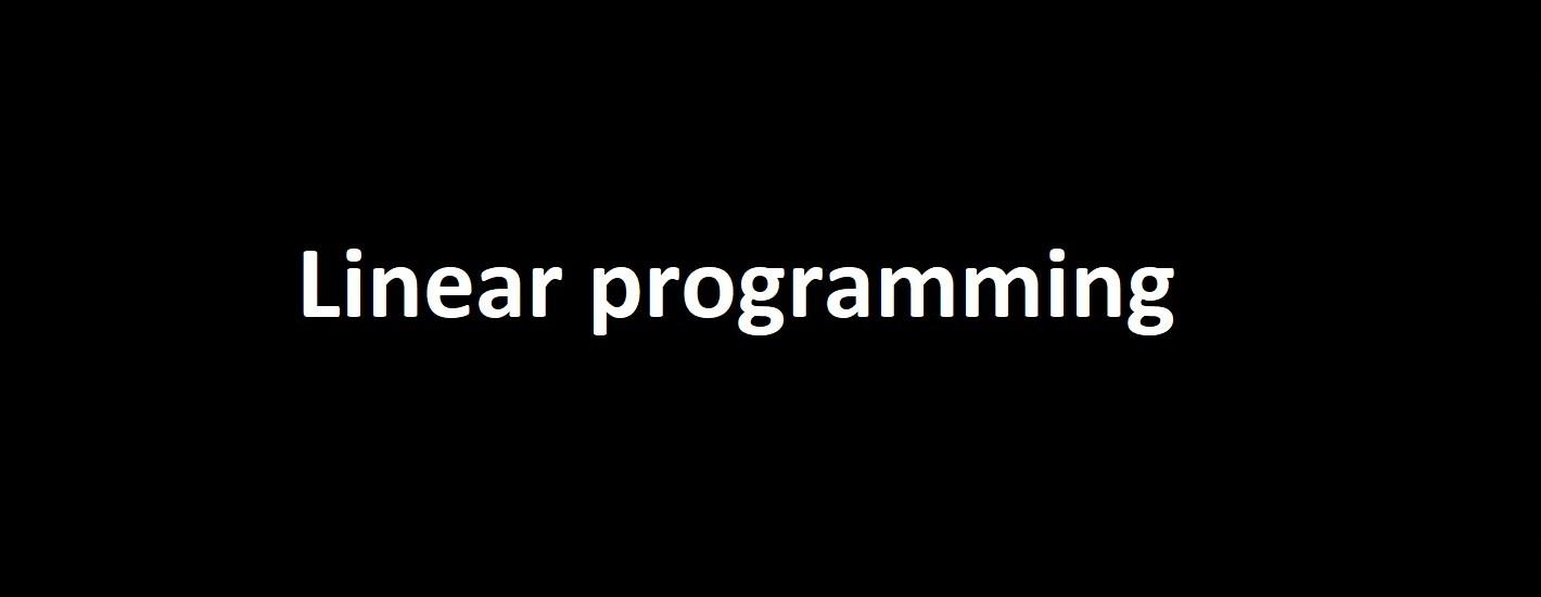 Заказать решение задач по линейному программированию.