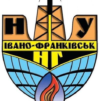 Ивано Франковский национальный технический университет нефти и газа