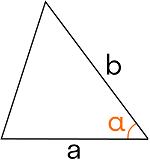 две стороны треугольникаиугол между ними